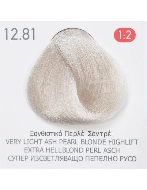 Боя за коса Fadiam 100мл. + Оксидант FADIAM: 12.81 Супер изсветляващо пепелно русо