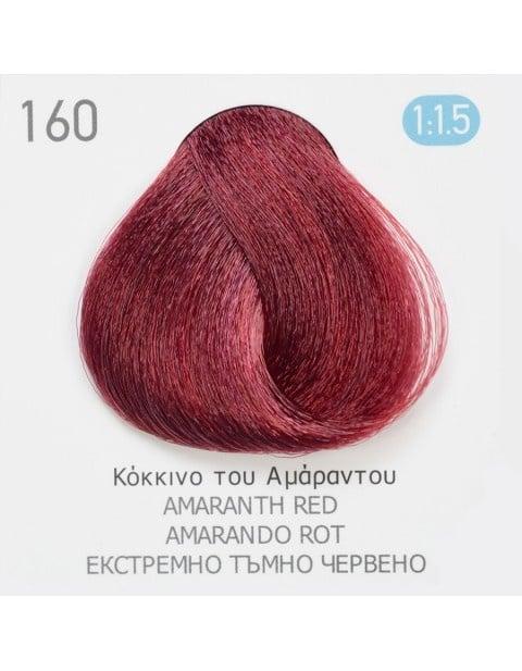 Боя за коса Fadiam 100мл. + Оксидант FADIAM: 160 Екстремно тъмно червено