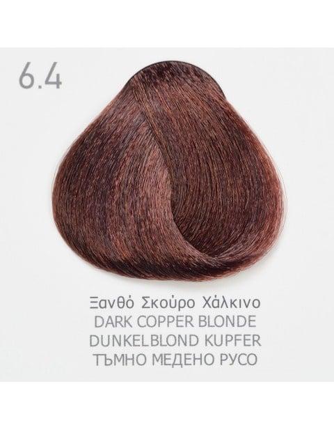 Боя за коса Fadiam 100мл. + Оксидант FADIAM: 6.4 Тъмно медено русо