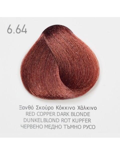 Боя за коса Fadiam 100мл. + Оксидант FADIAM: 6.64 Червено медно тъмно русо