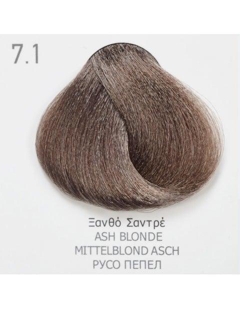 Боя за коса Fadiam 100мл. + Оксидант FADIAM: 7.1 Русо пепел
