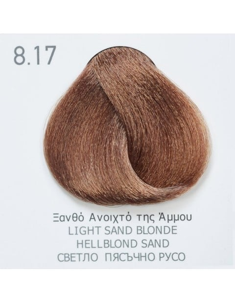 Боя за коса Fadiam 100мл. + Оксидант FADIAM: 8.17 Светло пясъчно русо