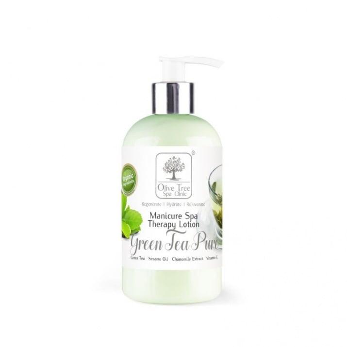Olive Tree Spa Green Tea Pure - Лосион зелен чай 236мл