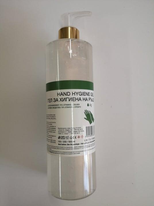 Ecosept Гел дезинфекция на ръце Дезинфектант 500мл
